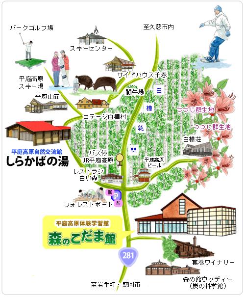 平庭高原周辺観光 | 【岩手,体験...