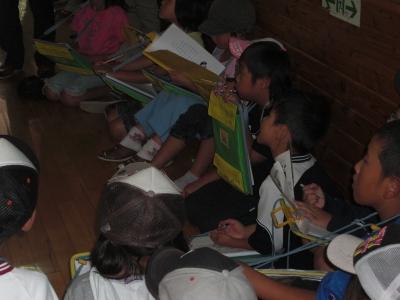 森のこだま館 江刈小学校 五日市小学校 合同くずまきワイン工場見学