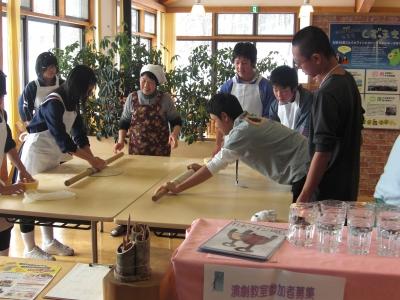 森のこだま館 沖縄県北中城村 葛巻町 中学生 体験