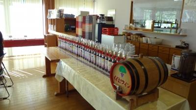 森のこだま館 葛巻小学校 ワインを楽しむ会